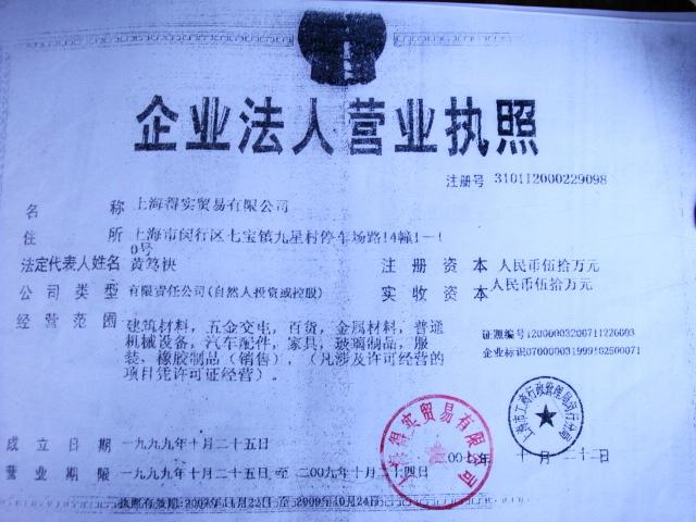 北京 得实吊顶 吊顶 免费设 免费装修设计 装修效果图 免