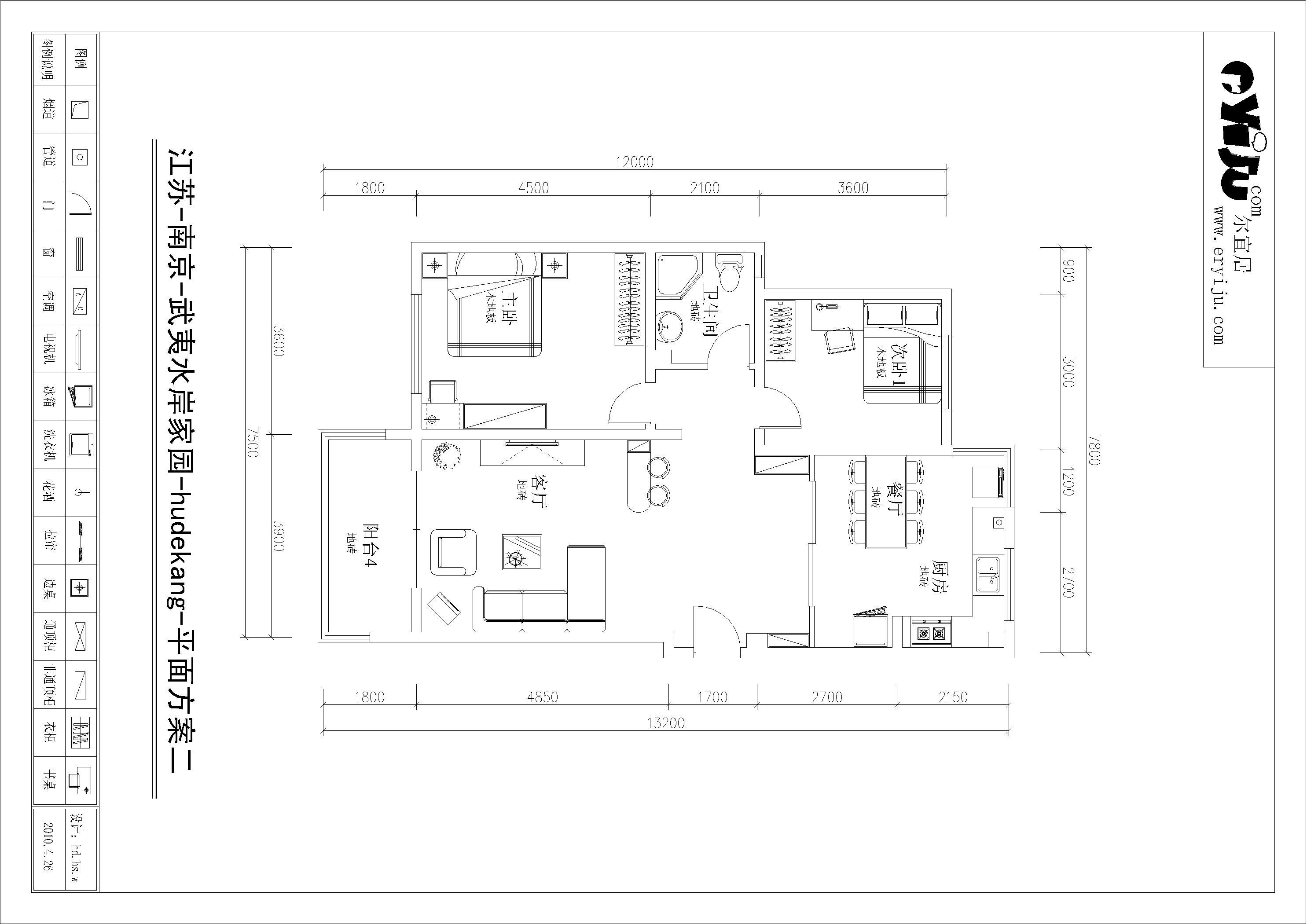装修效果图与家装设计图